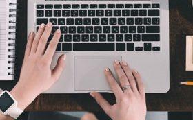 Costco Job Application Form Online & Careers